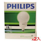 ★2件超值組★飛利浦 電子式球型省電燈泡-黃光(18W)