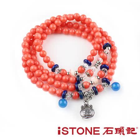 石頭記 智慧圓滿珊瑚平安珠-藍(任選三款)