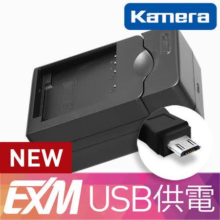 Kamera 隨身充電器 for Ricoh DB-100 (EX-M 085)