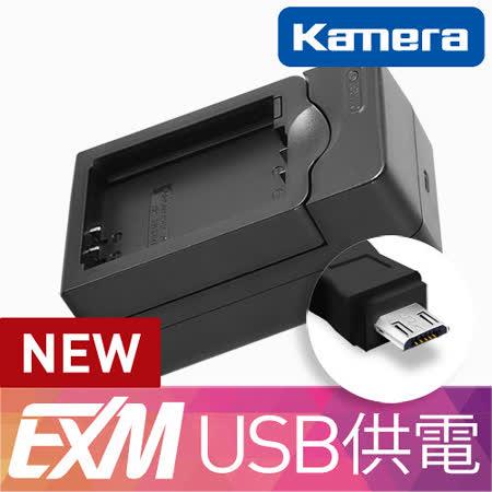 Kamera 隨身充電器 for Canon LP-E12 (EX-M 086)