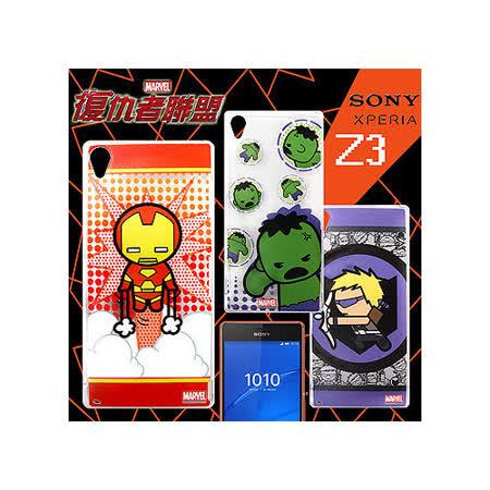 漫威 MARVEL 授權正版 復仇者聯盟 SONY Xperia Z3 D6653 Q版透明軟式保護套 手機殼(英雄款)