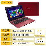 ASUS K455LD 14吋 I5-4210U V820 2G獨顯效能筆電 買就送4G記憶體(需自行安裝)