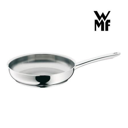 【WMF】金鑽平底鍋 (20cm)