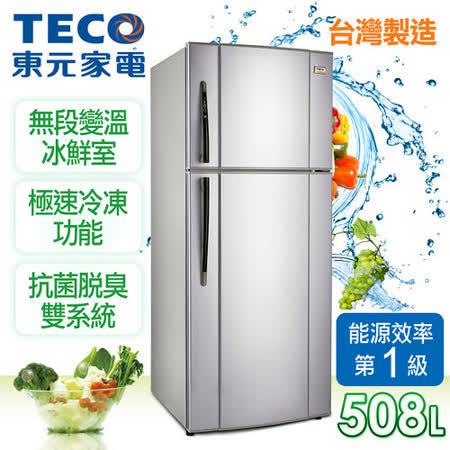 【東元TECO】508L變頻雙門冰箱/琉璃金R5161XK
