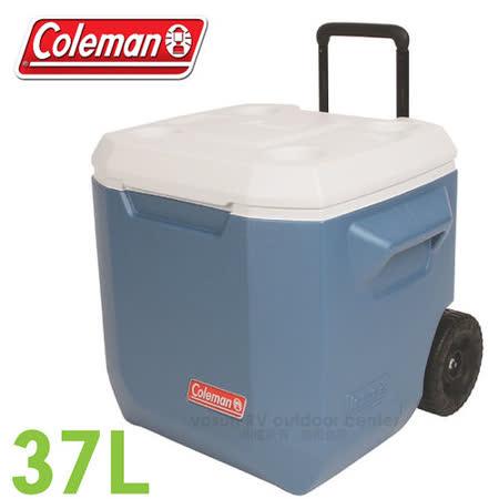 【美國Coleman】37L XTREME 4日鮮保冷拖輪冰箱.握把高度可調.排水孔設計/CM-02115