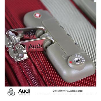 【Audi 奧迪】29吋~時尚系列TSA~Audi行李箱/旅行箱LT-71729-紅