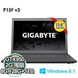 GIGABYTE 技嘉 P15Fv3 Intel i7-4710MQ 四核心 GTX950M 2G獨顯 15.6吋 Win8.1電競筆電