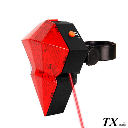【特林TX】智能型自行車紅外線尾燈活動品(BS-01-SP)