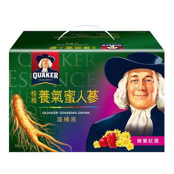 桂格養氣蜜人蔘60ml*19入/盒