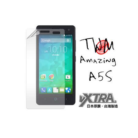 VXTRA 台灣大 TWM Amazing A5S 防眩光霧面耐磨保護貼