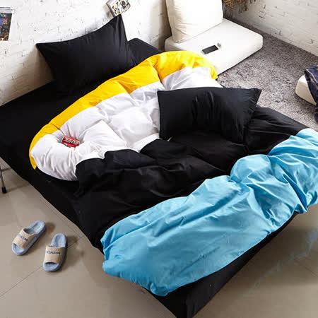 Aileen-黑色幽默-撞色糖果單人三件式被套床包組