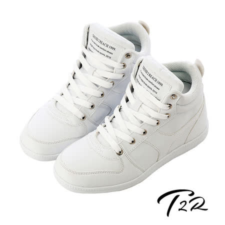【韓國T2R】韓流金屬裂紋氣墊內增高鞋8CM 白(5600-0188)