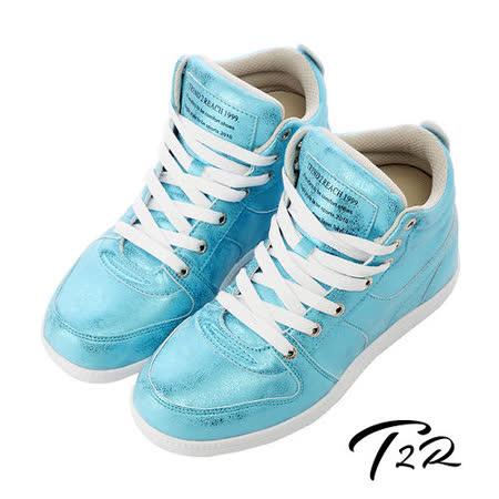 【韓國T2R】韓流金屬裂紋氣墊內增高鞋8CM 藍(5600-0189)