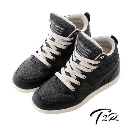 【韓國T2R】韓流金屬布面裂紋氣墊內增高鞋8CM 黑(5600-0191)