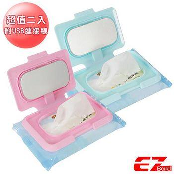 EZ Bond 濕紙巾暖暖蓋超值二入_附USB連接線(NNC-220S) (藍色/白色/粉色)(共3種款式提供選擇)