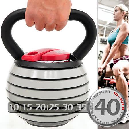 快速調整40磅18公斤壺鈴組合C113-2004(可調式10~40LB)18KG拉環啞鈴搖擺鈴KettleBell重力舉重量訓練.運動健身器材.推薦哪裡買