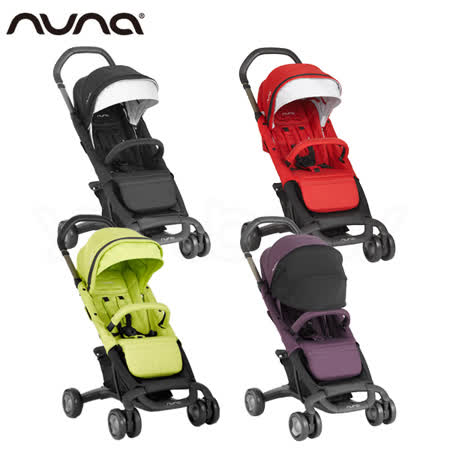 Nuna pepp luxx upgrades 經典手推車