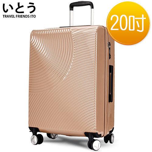 【正品Ito 日本伊藤潮牌】 20吋 超輕PC拉鏈硬殼行李箱 1高雄 大 遠 百 電話008系列-杏色
