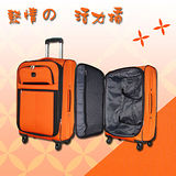 BATOLON高級商務行李箱-橘(24吋)
