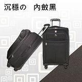 BATOLON高級商務行李箱-黑(24吋)