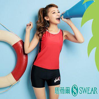 思薇爾泳裝 SWEAR 熱情活力紅色二件式泳裝-(M~EL)