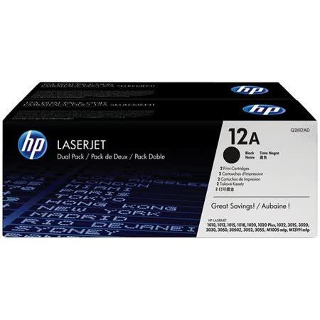 HP Q2612AD 原廠黑色碳粉匣雙包裝