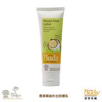 【Buds 芽芽有機】日安系列-香茅精油外出防護乳 (防蚊乳Mozzie Clear Lotion)
