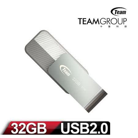 Team 十銓科技 C142 32GB 時尚百炫碟