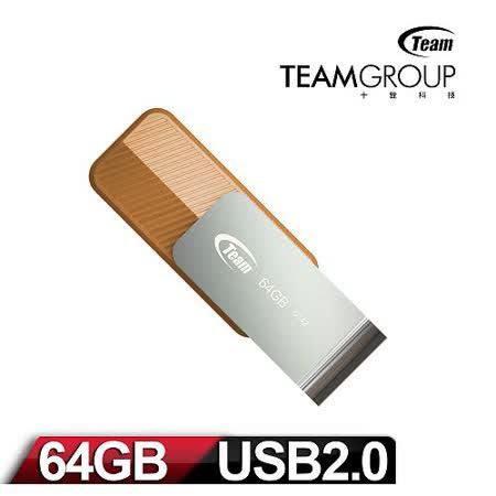 Team 十銓科技 C142 64GB 時尚百炫碟
