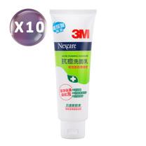 3M Nexcare 抗痘洗面乳100g(10入)