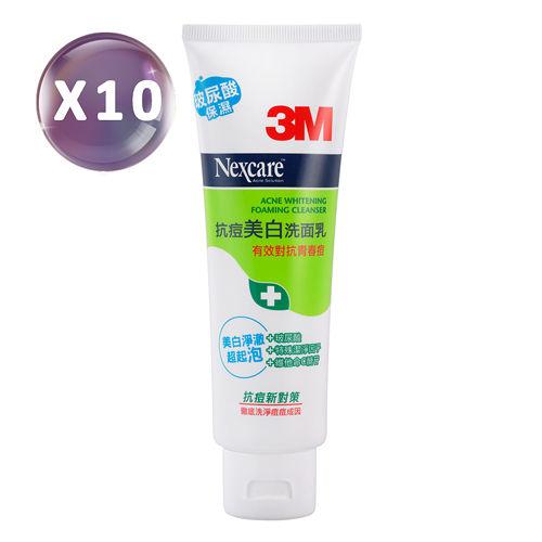 3M Nexcare 抗痘美白洗面乳100g(10入)