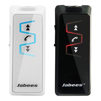 Jabees IS901 5合1 立體聲 藍牙耳機