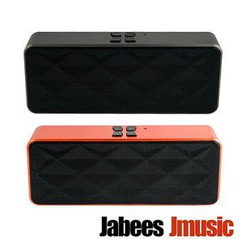 Jabees Jmusic 立體聲高音質 藍牙喇叭