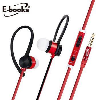 E-books S29 音控接聽運動兩用耳掛耳機 紅
