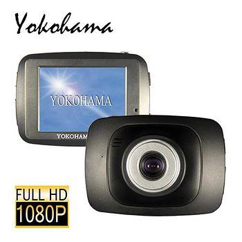 Yokohama HD-123T 1080P 夜視廣角 行車紀錄器