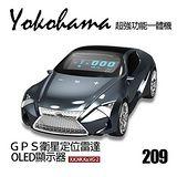 Yokohama GPS 209 全頻衛星定位雷達 測速器