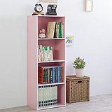 優居家 粉色四空櫃(雙色可選) 空櫃