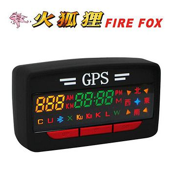 火狐狸 FIRE FOX GPS-A3Plus 固定式 GPS 行車警示器 測速器