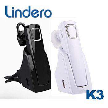 Lindero K3 藍牙耳機