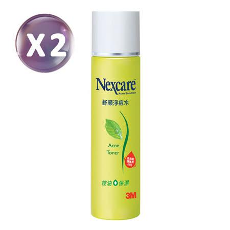 3M Nexcare 舒顏淨痘水180mL(2入)
