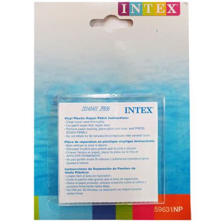 INTEX 充氣泳具.充氣玩具 游泳池修補貼/1盒6片(7x7cm)