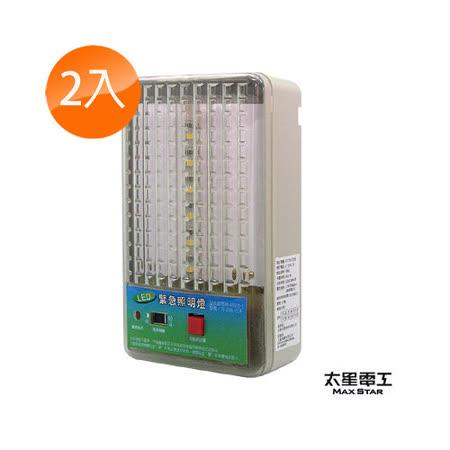 夜神200-18LED緊急照明燈-個檢(暖白光)(2入)
