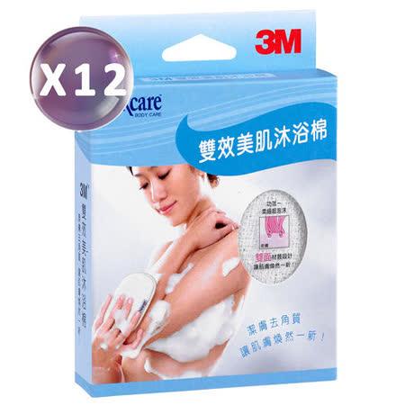 3M Nexcare 雙效美肌沐浴棉(12入)