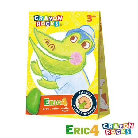 美國【Crayon Rocks】酷蠟石 - 夢想家 艾瑞克 4色