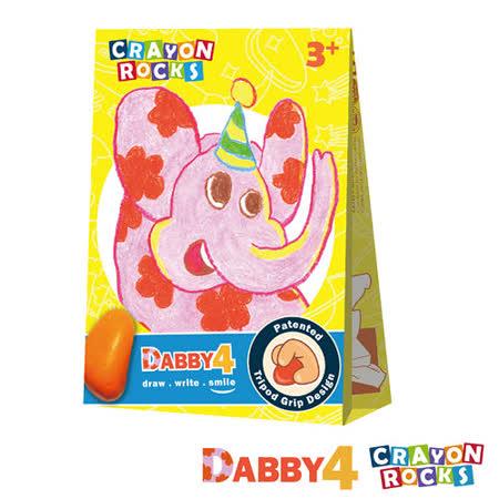 美國【Crayon Rocks】酷蠟石 - 花花象 黛比 4色