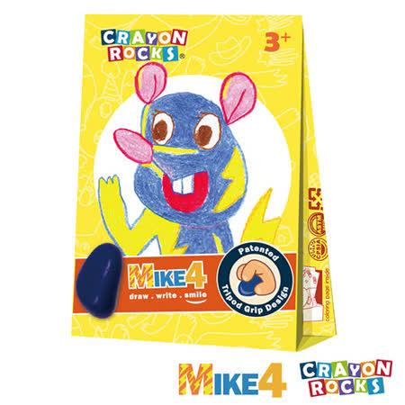 美國【Crayon Rocks】酷蠟石 - 閃電鼠 麥克 4 色