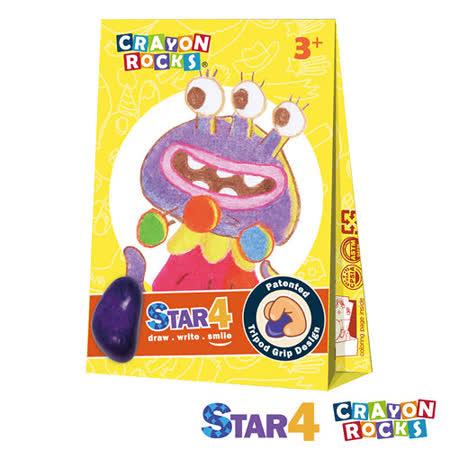 美國【Crayon Rocks】酷蠟石 - 魔術師 斯達兒 4 色