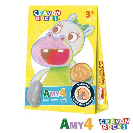 美國【Crayon Rocks】酷蠟石 - 小公主 艾咪 4 色