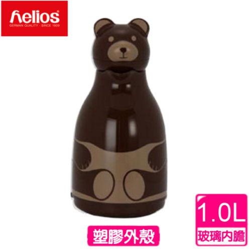 ~德國 helios 海利歐斯 ~咖啡熊 保溫壺 1000cc