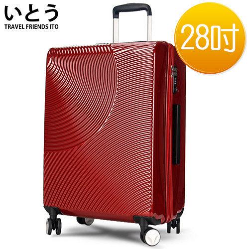 【正品Ito 日本伊藤高雄 大 遠 百 影 城潮牌】 28吋 超輕PC拉鏈硬殼行李箱 1008系列-印度紅